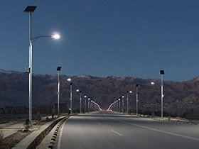 Solar Power Street Light for Bamian